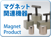 Magnet Product